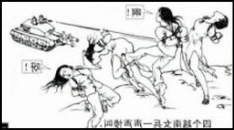 Xe bọc thép Trung Cộng thuộc Trung đoàn 55, đang làm nhiệm vụ thảm sát trại nữ tù binh Việt Cộng. Những tù binh còn sống họ khai thác tình dục, đối sử bất lương, mỗi khi có bệnh nhân, bác sĩ không quan tâm, cai tù lạnh nhạt. Họa sĩ Thiết Huyết, loan tải trên Lịch sử diễn đàn Trung Quốc.