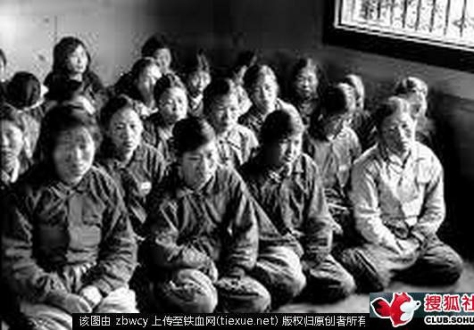 Trại nữ tù binh tại Bác Lý Hà. Lịch sử diễn đàn Trung Quốc loan tải. Nguồn: Tài liệu Huỳnh Tâm.