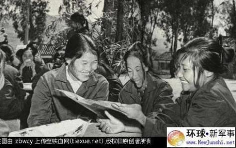 Chiến tranh biên giới VN-TQ, ngày 17/2/1979-1989. Nữ tù binh Việt Nam tại trại Đông Sơn tỉnh Vân Nam, Trung Cộng. Nguồn: Tài liệu Huỳnh Tâm.
