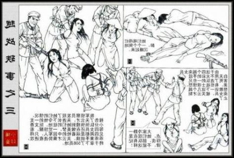Trên chiến trường biên giới Việt Nam-Trung Quốc 1979-1989. Nữ tù binh Việt Cộng bị đánh đập, tra khảo, lấy khẩu cung và làm mồi tình dục cho lính Trung Cộng. Họa sĩ Thiết Huyết, loan tải trên Lịch sử diễn đàn Trung Quốc.
