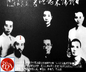 [1] 1938, 6 tên gián điệp bí mật nhất của Trung Cộng, số 1 Hồ Tập Chương (Hồ Chí Minh) phụ trách Đông Dương, Lý Khắc Nông (李克農) Thứ trưởng kiêm Giám đốc Văn phòng Bát lộ quân, Khang Sanh (Kang Sheng) Bộ trưởng Bộ Xã hội, Tiền Tráng Phi (Qian Zhuangfei) UBND, Hồ Để (胡底) thư ký Trung ương Cục CPC, Long Đàm (Longtan) nằm vùng Quốc Dân Đảng. Nguồn: Tài liệu HuỳnhTâm.