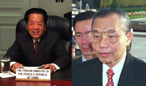 Ngoại trưởng Trung Cộng Tiền Kỳ Thâm và Ngoại trưởng Việt Cộng Nguyễn Mạnh Cầm