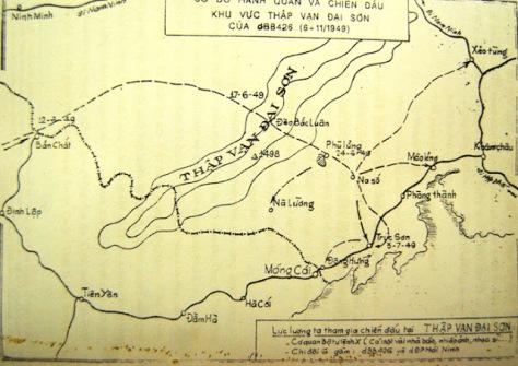 Ngày 12 tháng 6 năm 1949, quân đội (PLA) Trung Cộng-Việt Cộng chiến trấn tại cửa ải Nam Quan - hai bên cướp điểm cao phục kích địch quân. Buộc quân Quốc Dân Đảng phải chạy trốn bỏ rơi đèo Bằng Tường. Ngày 13 tháng 6 năm 1949 giải phóng Bằng Tường. Bản đồ chiến đấu của 426 Tiểu đoàn vùng núi vào cửa ải Nam Quan.