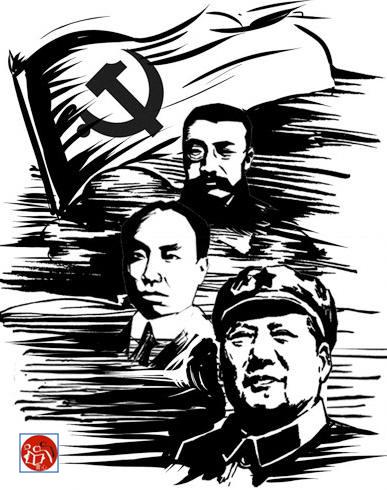 Ba kẻ quyết tử vì quan điểm Cộng sản, mạnh thắng làm vua, yếu thua làm giặc phản quốc, từ trên xuống Lỗ Tấn (Lu Xun) tự xưng là cầm đầu phong trào văn hóa cách mạng, tạo ra hai mươi lăm năm cuộc đời mới, Trần Độc Tú (陳獨秀) con người của Trotsky, Mao Trạch Đông (毛泽东) Cộng sản chủ nghĩa. Nguồn: Tài liệu Huỳnh Tâm.