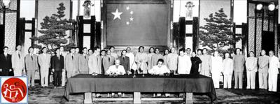 Ngày 07 tháng 7 năm 1955, Chính phủ nước Cộng hòa Nhân dân Trung Hoa, Chính phủ nước Cộng hòa Dân chủ Việt Nam và các thông cáo Kỳ đã ký tại Bắc Kinh.