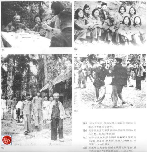 Hồ Chí Minh và Tập đoàn Cố vấn Trung Cộng, có những hoạt động tại huyện Tĩnh Tây Cao Bắng biên giới Việt Nam-Trung Quốc.