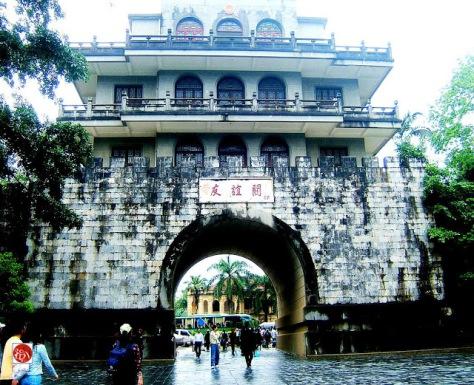 Nam Quan, hay Hữu Nghị Quan năm 2007, cửa ải nằm tại biên giới Việt Nam-Trung Quốc nay thuộc tài sản Trung Quốc. Nguồn Tài liệu ảnh lưu: Huỳnh Tâm.