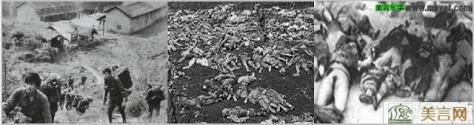 Biệt Kích Trung Cộng vào biên giới lãnh thổ Việt Nam, tập trung nhân dân thảm sát dã man cả hai làng La Gia Bình và thị trấn Ma Tật Pha 1854 thường dân. Nguồn: Tài liệu ảnh