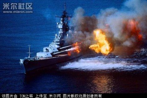 3 tàu Việt Nam xung đột với hải quân Trung Quốc, bị đánh chìm và thủ tiêu dưới Biển Đông của Việt Nam. Nguồn: Tài liệu ảnh lưu: Huỳnh Tâm.