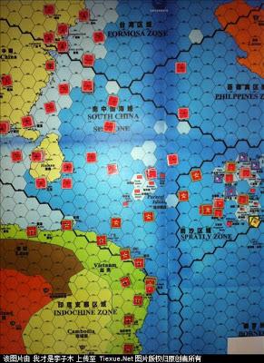 """Trung Quốc chạy nước rút phân lô đất liền và vùng biển Đông của Việt Nam, theo qui định Việt Nam-Trung Quốc ký tại """"Hội nghị bí mật Thành Đô 1990"""". Nguồn: Tài liệu ảnh lưu: Huỳnh Tâm."""