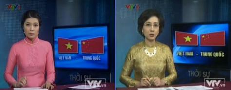 Xướng ngôn viên đài truyền hình VTV ngồi đọc tin trước cờ 6 ngôi sao của Trung cộng ngày 14-10-2011
