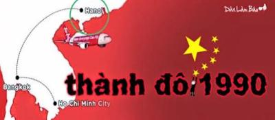 Hoàng Sa, Trường Sa đã biến mất trên vùng biển Việt Nam.